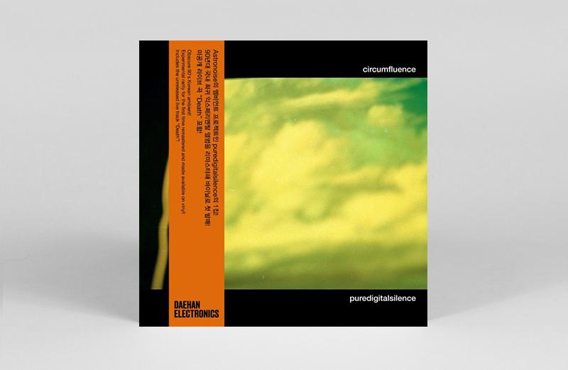 Ambient Vinyl