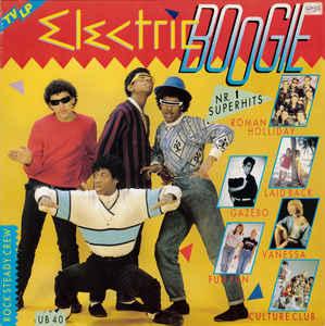 Boogie Vinyl