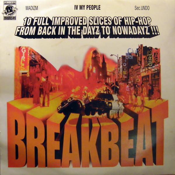 Breakbeat Vinyl